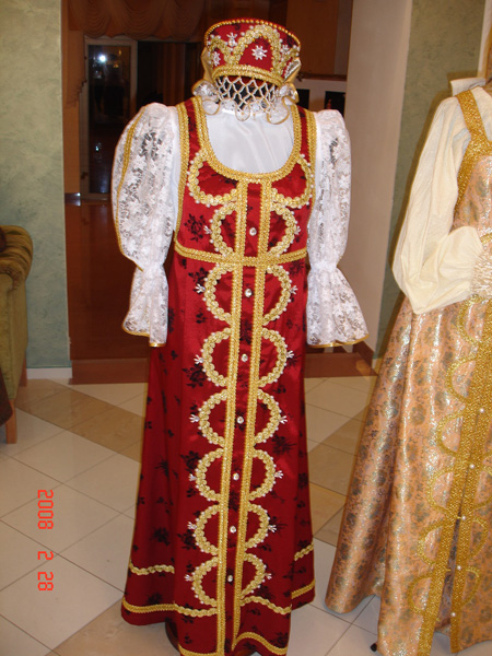 Одежда Оренбург